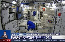 中国空间站机械臂到底有多牛:可以抓飞船,最大承载能力 25 吨