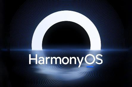 鸿蒙上线,荣耀多款机型收到 HarmonyOS 内测推送