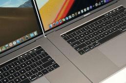 苹果新机爆料:新MacBook Pro或将在三季度推出