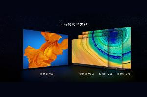 华为将在 7月29日 发布三款智慧屏