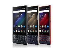 黑莓联合Onward Mobility、FIH Mobile推出 5G 物理键盘的安卓手机