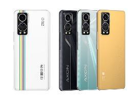 中兴Axon 30 5G发布:全球首款屏下摄像手机