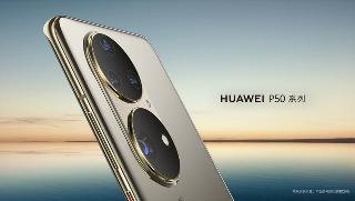 网友爆料:华为即将为老款手机扩容,已经开始试点