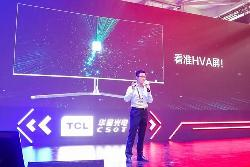 TCL在CJ展出全球第一款480Hz电竞屏