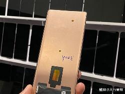 小米MIX4面板曝光,屏下摄像头疑似在屏幕中央