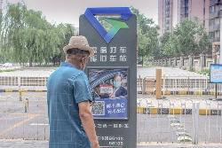 北京出租车奇华调度中心联合高德打车,推出新电召服务,实现全城覆盖