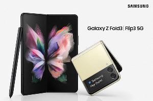 三星正式推出折叠式手机:Galaxy Z Fold 3/Flip 3