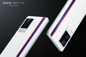 IQOO 8系列手机充电功率宣布:有线120W+无线50W+反向充电10W