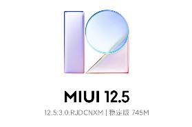 MIUI 12.5 增强版已开始推送至多款机型更新