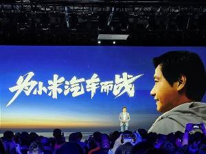 小米汽车总部和首座工厂落户北京,雷军曾访问多家车企