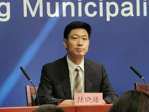 北京针对校外培训机构员工转岗,提供四大类知位招聘