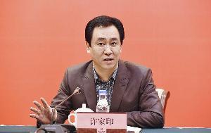 恒大地产董事长更迭,许家印、柯鹏卸任,赵长龙接任