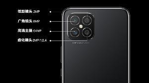 中国移动旗下推出NZONE S7系列5G手机,售价2599元起