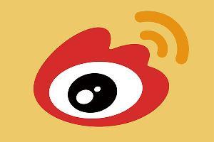微博澄清不实言论,微博热搜全是根据用户行为热点形成榜单