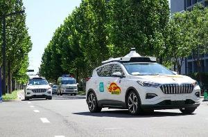 百度自动驾驶车辆落地北京,面向市民提供自动驾驶出行服务