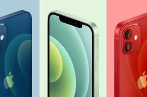苹果 iPhone 12/Pro 偶发听筒无声音故障,可免费维修