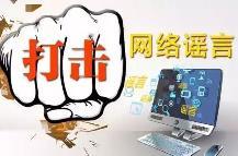 净化网络环境,微信整治财经类自媒体内容发布