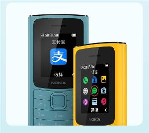 诺基亚手机新品上市,将支持支付宝付款,售价269元