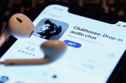 音频社交平台 Clubhouse 将推出空间音频功能,安卓和iOS均支持