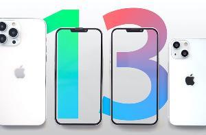 iPhone13定制X60基带,或支持卫星通信,没有网络也能打电话