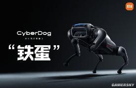 小米仿生机器人将开启环游巡店,将去到国内27个城市