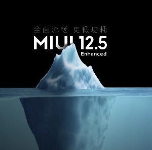 MIUI将推出纯净模式,现已开始招募内测用户