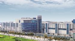 中芯国际联合回上海临港自贸区,在上海建立晶圆代工厂