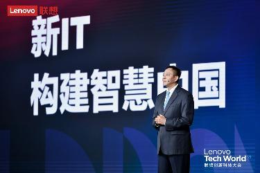 联想创新大会刘军:通过混合云平台,提高研发效率