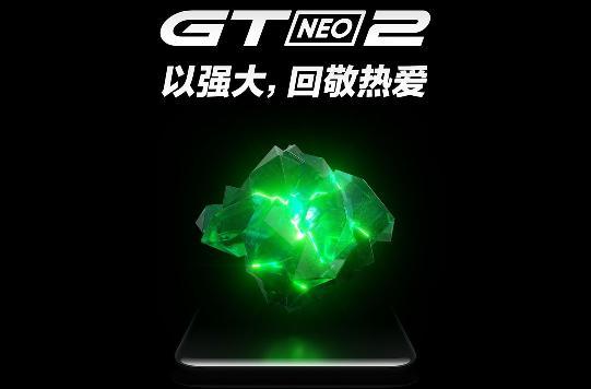 realme 真我 GT Neo2 官宣 9 月 22 日发布:为硬核玩家打造