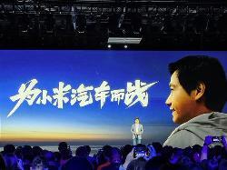 小米汽车或将采用双工厂模式,落地北京、武汉两地