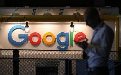 韩国对谷歌罚款,因其滥用市场支配地位