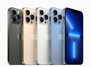 iPhone13promax电池容量多大