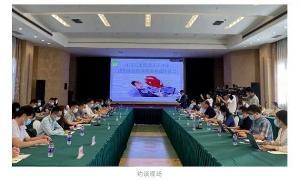 江苏消保委约谈企业,要求优化网络弹窗