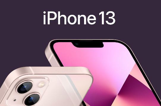 苹果 iPhone 13/mini/Pro/Pro Max 手机保外维修更换屏幕价格公布:1699 元至 2559 元