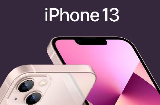 iPhone 13系列今日开启预购,5199元起!