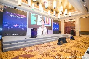 5G毫米波论坛举办,助力5G行业应用发展
