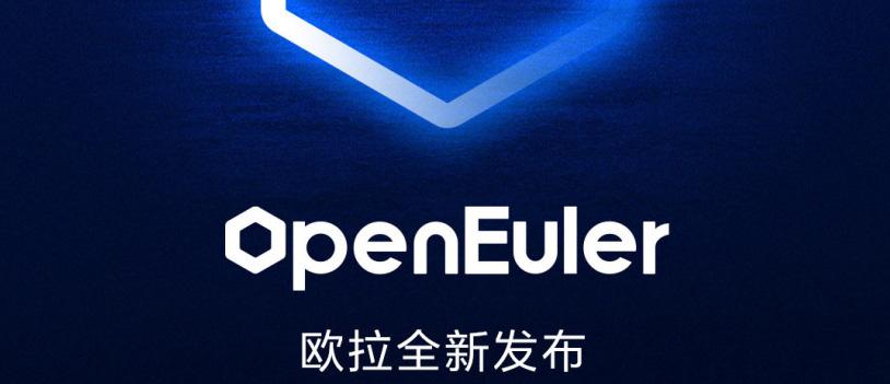 鸿蒙之后,华为将发布新操作系统 openEuler 欧拉