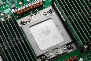 阿里自研CPU倚天710推出,为业界性能最强的ARM服务器芯片