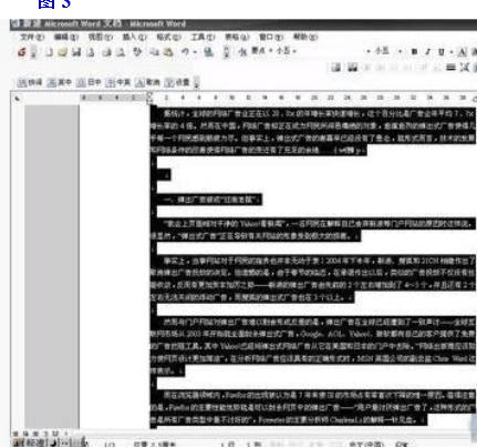 如何治下载网站源码的文字_网站 源码 下载 (https://www.oilcn.net.cn/) 综合教程 第7张
