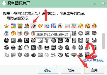 qq心悦会员多少钱_心悦会员怎么显示在QQ上 - 软件无忧