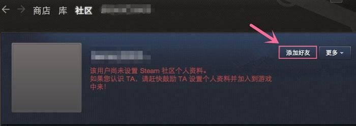 好友 steam怎样减老友-U9SEO