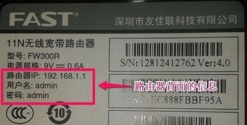 互联网要点:192.168.1.1登录入口地址