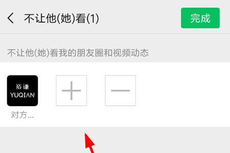 权限 微疑视频静态怎样配置不雅看权限-U9SEO