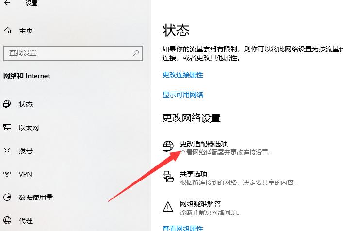连不上 360收费wifi连没有上怎样处理-U9SEO
