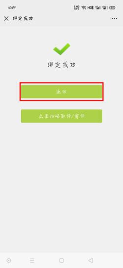 账号 歉巢快递柜怎样注册账号-U9SEO