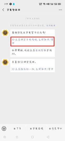 手机号 歉巢快递柜怎样绑定Phone号-U9SEO