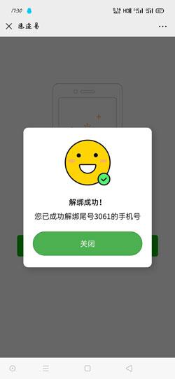 注销 中邮速递易怎样刊出账户-U9SEO