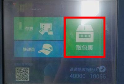 易用 中邮速递易用与件码怎样操纵-U9SEO