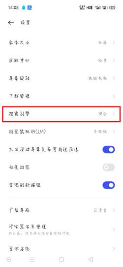 改成 OPPOPhone怎样把阅读器改为Baidu-U9SEO