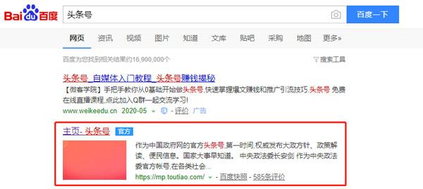 浏览器 OPPO阅读器怎样公布文章-U9SEO